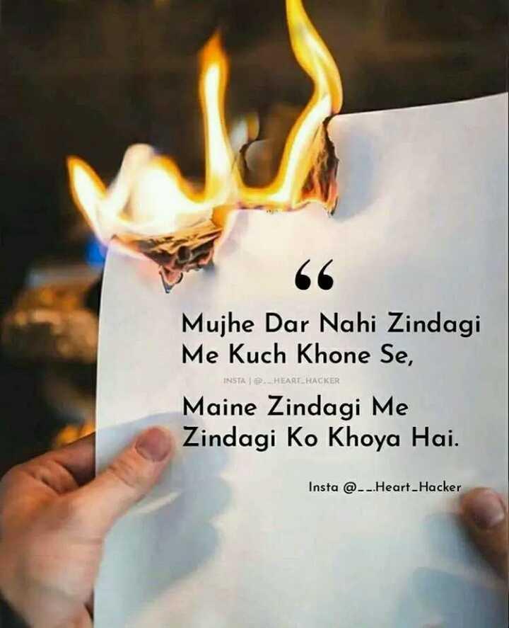 👉its true👈 - Mujhe Dar Nahi Zindagi Me Kuch Khone Se , INSTA @ HEART HACKER Maine Zindagi Me Zindagi Ko Khoya Hai . Insta @ _ _ . Heart - Hacker - ShareChat
