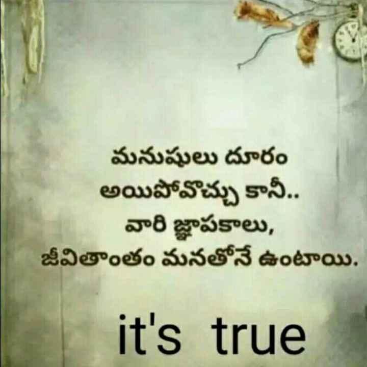 its true - ShareChat