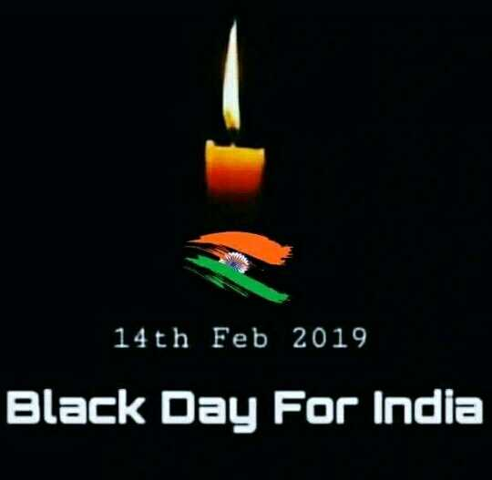 jai hind. - 14 th Feb 2019 , Black Day For India - ShareChat