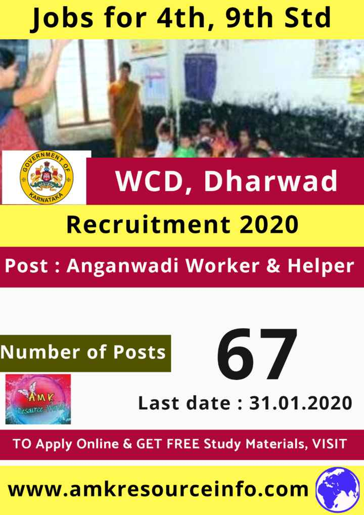 jobs - Jobs for 4th , 9th Std NMEN VERNA T OF ARNATA WCD , Dharwad Recruitment 2020 Post : Anganwadi Worker & Helper Number of Posts probeer of Posts 6 7 AMK Last date : 31 . 01 . 2020 UICE TO Apply Online & GET FREE Study Materials , VISIT www . amkresourceinfo . com - ShareChat