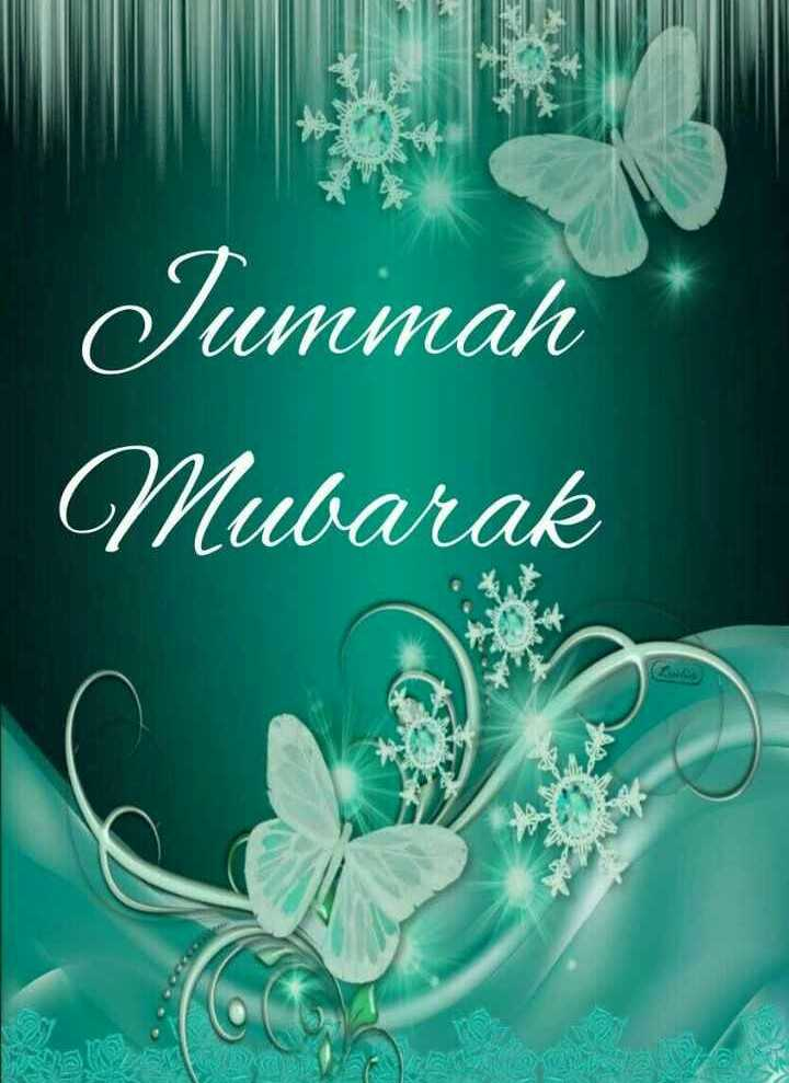 💕juma mubarak💕 - Jummah Mubarak - ShareChat
