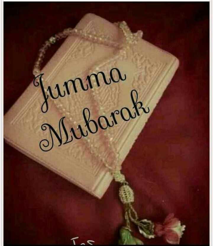 💕juma mubarak💕 - Jumma Mubarak - ShareChat