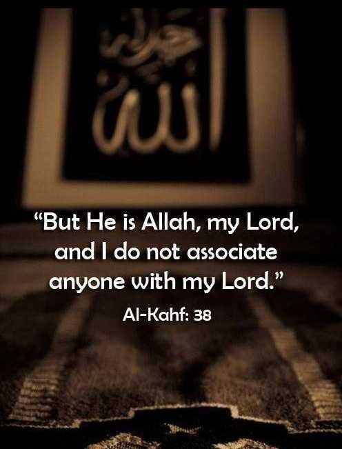"🕋jummah mubarak🕌 - "" But He is Allah , my Lord , and I do not associate anyone with my Lord . Al - Kahf : 38 - ShareChat"