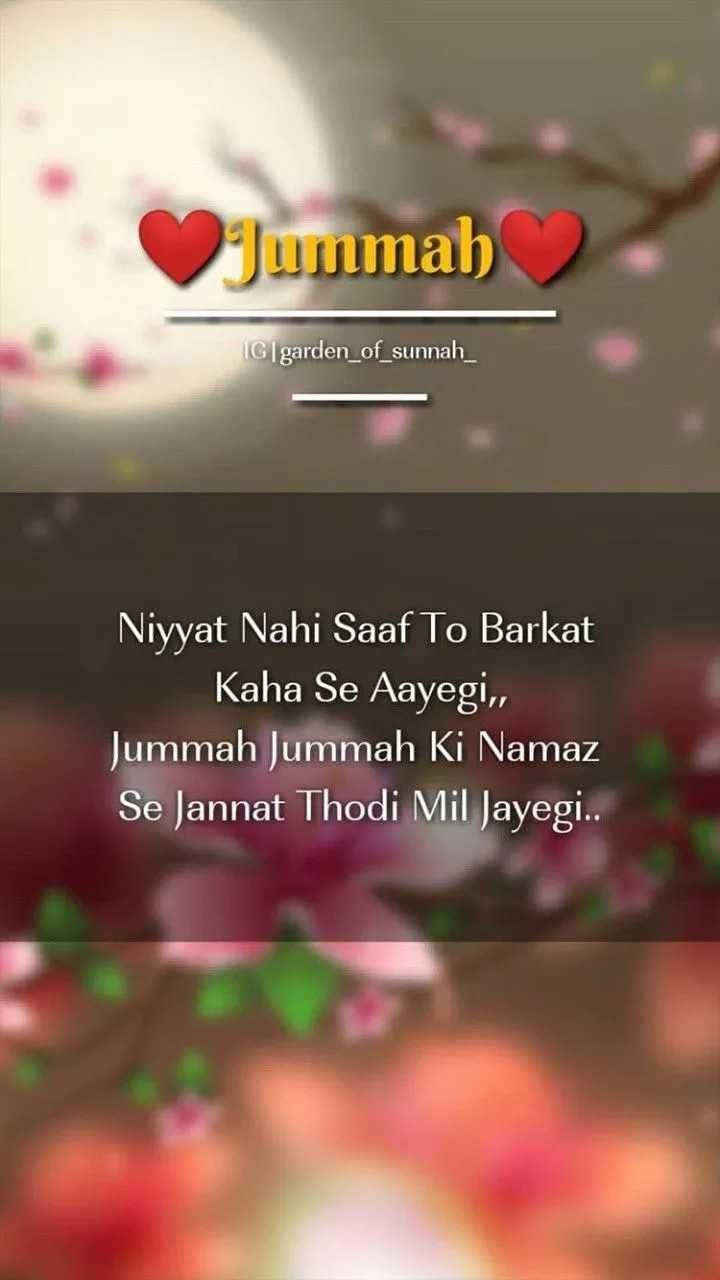 🌷🌷jumma mubarak🌷🌷 - Jummah IG garden _ of _ sunnah _ Niyyat Nahi Saaf To Barkat Kaha Se Aayegi , Jummah Jummah Ki Namaz Se Jannat Thodi Mil Jayegi . . - ShareChat