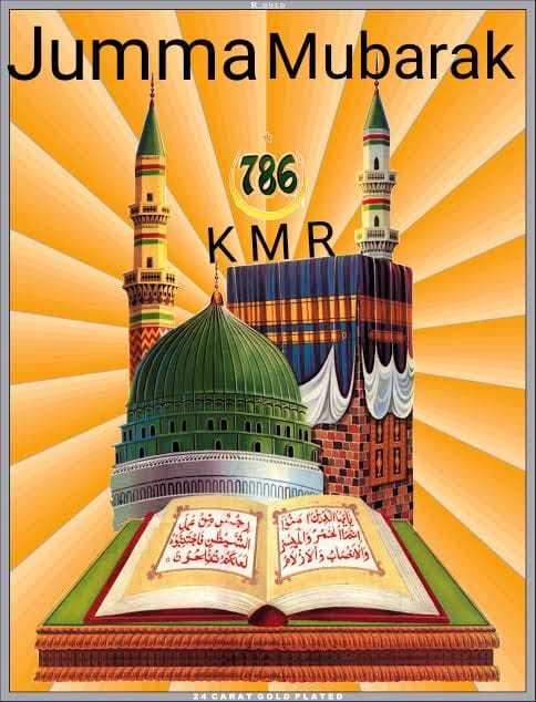 🕋jumma mubarak🕋 - Jumma Mubarak 700 KMR HAMIDI باقي الدين من یا ذوالجن من نمی يطي تفاجتنبود والاخاب وألا التوازن و اور اما و ها را 24 CARAT GOLD PLATED - ShareChat