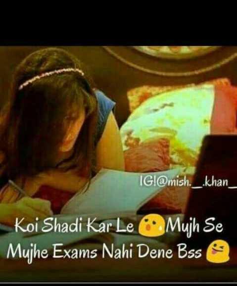 kapil sharma comedy - IG ! @ mish . _ . khan _ Koi Shadi Kar Le Mujh Se Mujhe Exams Nahi Dene Bss - ShareChat