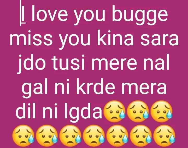 kiss u😘😘😘 - I love you bugge miss you kina sara jdo tusi mere nal gal ni krde mera dil ni lgdagen - ShareChat
