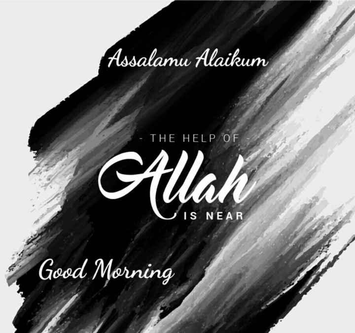 knowledge of islam - Assalamu Alaikum - THE HELP OF Allah IS NEAR Good Morning - ShareChat