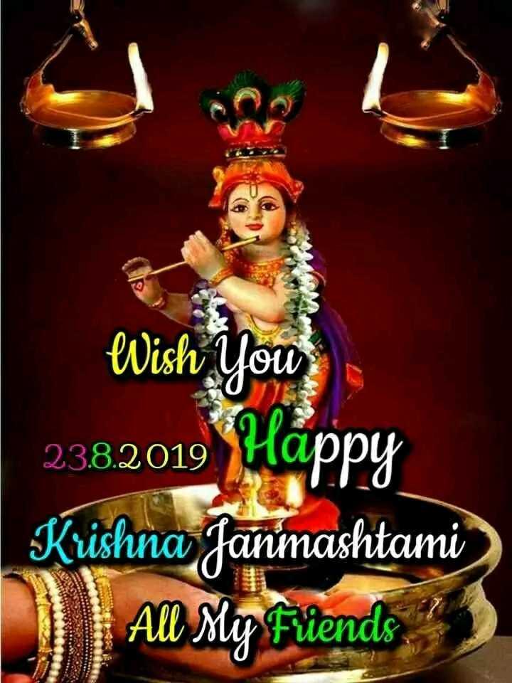 krishnastami subhakankshalu🙏 - Wish You 2382019 Happy Krishna Janmashtami | All My Fiends - ShareChat