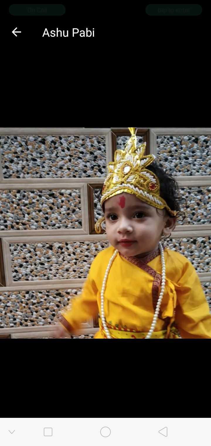 krishna status - Ashu Pabi - ShareChat