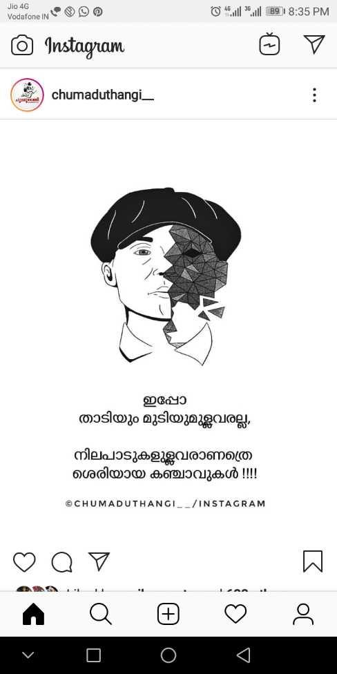 kunjava - Jio 4G Vodafone In @ 9 മ 0 46 . 1ll 36 . ll ( 89   8 : 35 PM © Instagram chumaduthangi _ _ lps ഇപ്പോ താടിയും മുടിയുമുളവരല്ല , നിലപാടുകളുളവരാണത്രെ ശരിയായ കഞ്ചാവുകൾ ! ! ! ©CHUMADUTHANGI _ _ / INSTAGRAM - - Q 7   v 0 0 < - ShareChat