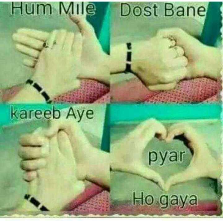 🍁love🍁 - Hum Mile Dost Bane kareeb Aye pyar Ho gaya - ShareChat