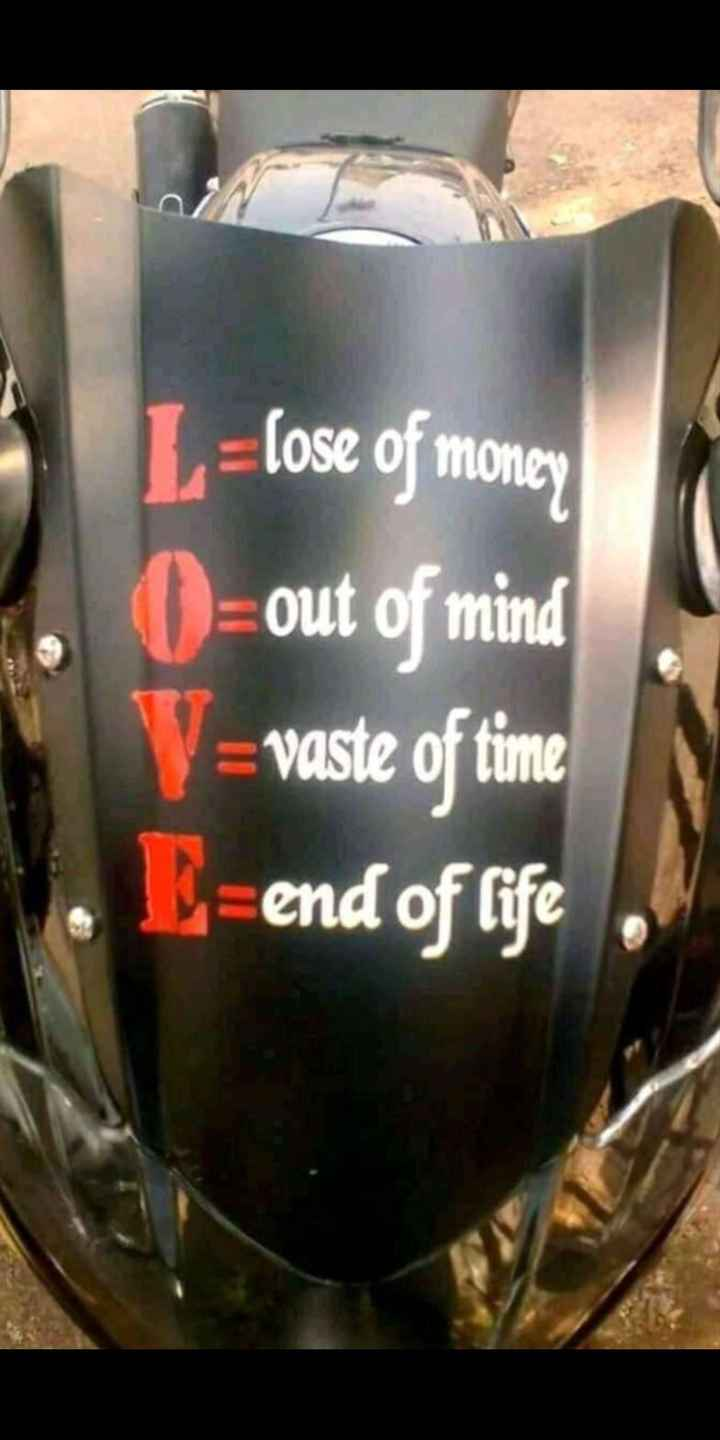 love home - L = Cose of money O = out of mind V = vaste of time E - end of life - ShareChat