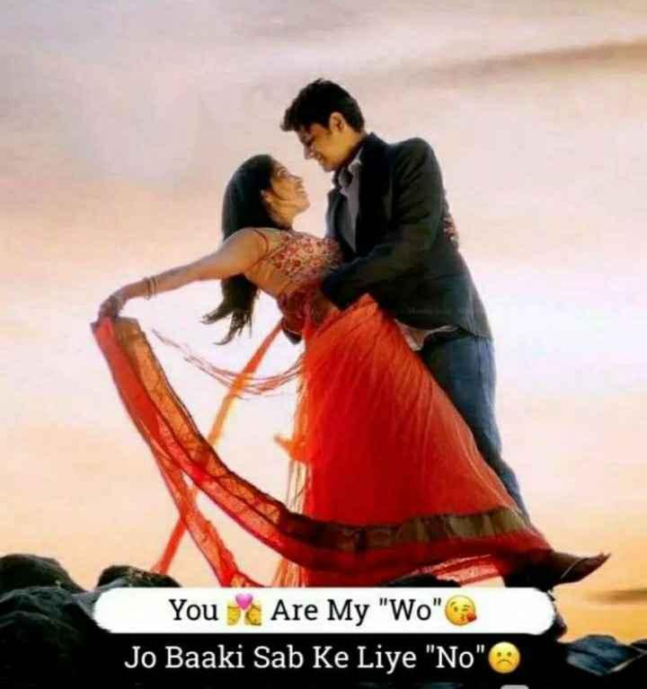 💞Love Ishq or Mohabbat 😘 - You Are My Wo Jo Baaki Sab Ke Liye No - ShareChat