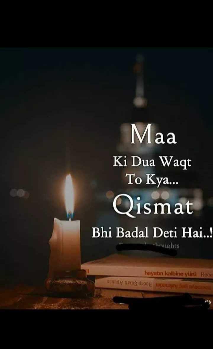 meri maa - Maa Ki Dua Waqt To Kya . . . Qismat Bhi Badal Deti Hai . . ! houghts hayatın kalbine yürü Rece wendy nayns day up - ShareChat
