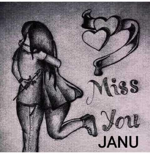 @ miss queen - Miss You JANU - ShareChat