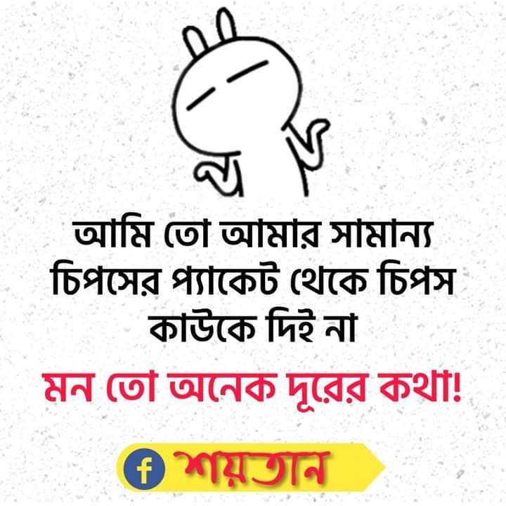 mojadar - ShareChat