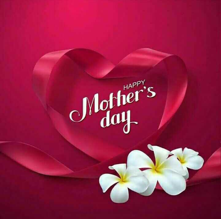 mother's love - HAPPY Mother ' s day - ShareChat