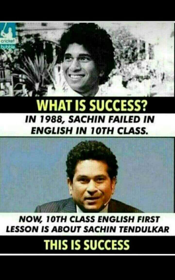 motivation - cricket TOLOG WHAT IS SUCCESS ? IN 1988 , SACHIN FAILED IN ENGLISH IN 10TH CLASS . NOW , 10TH CLASS ENGLISH FIRST LESSON IS ABOUT SACHIN TENDULKAR THIS IS SUCCESS - ShareChat