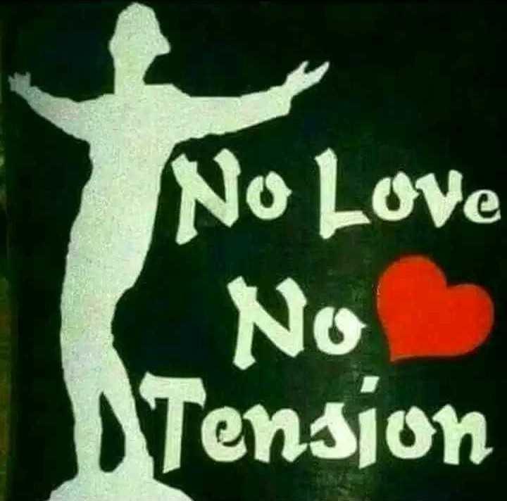 my life - No Love No Tension - ShareChat