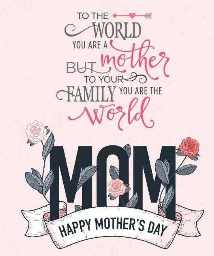 naa quotation - TO THE C WORLD YOU ARE A G A BUT Mother TO YOUR USC FAMILY YOU ARE THE World MOME HAPPY MOTHER ' S DAY - ShareChat