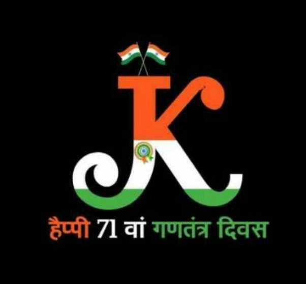 name art - हैप्पी 71 वां गणतंत्र दिवस - ShareChat