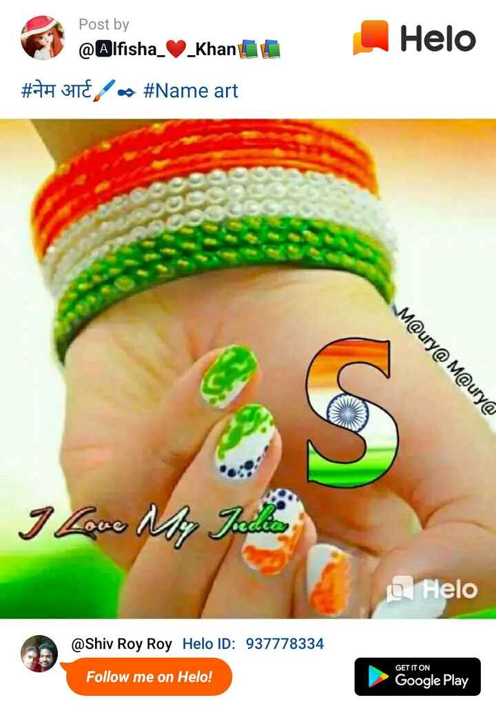 name art - Post by * @ Alfisha _ V _ Khan # 74 31€ / « # Name art M @ ury @ M @ urya I Love My Free Que @ Shiv Roy Roy ID : 937778334 GET IT ON Follow me on ! Google Play - ShareChat