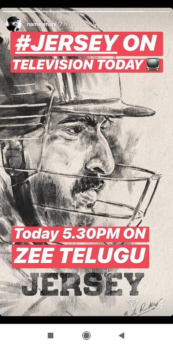 nani fan's ekkada - nameisnani 71 # JERSEY ON TELEVISION TODAY Today 5 . 30PM ON ZEE TELUGU JERSEY - ShareChat