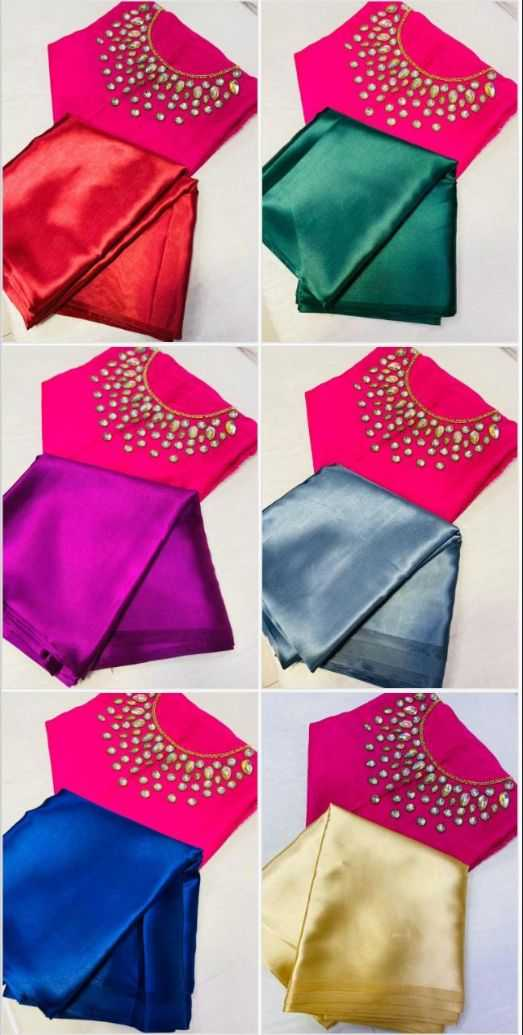 new sari - ShareChat