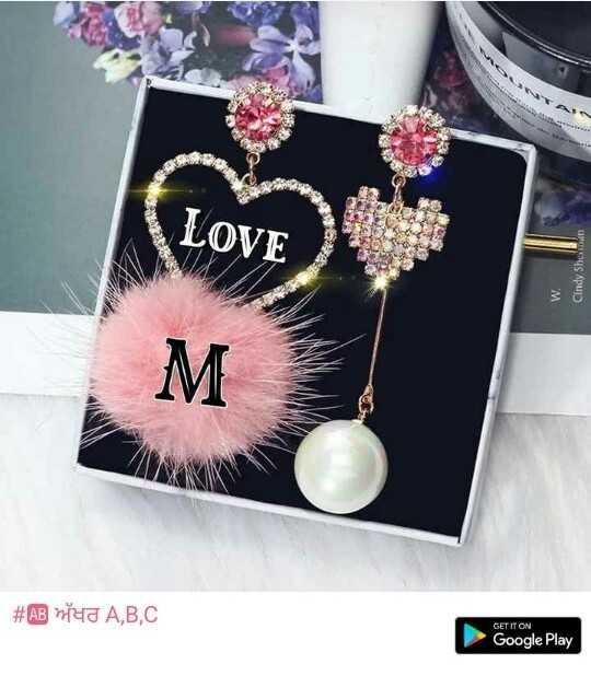 nice pic👇👇👇👇 - LOVE Cindy Shiman M # AB ਅੱਖਰ A , B , c GET IT ON Google Play - ShareChat
