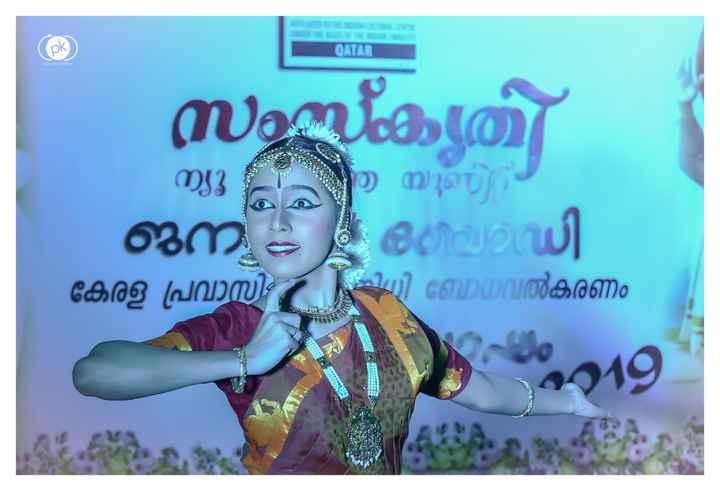 njan edutha photos - FOTOGRAPHY സയ്ക്ക് കത് 2 ജന 5 6 ഒഴിവ് ഡി കേരള പ്രവാസി വി ബോധവൽകരണം - ShareChat
