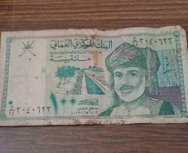 njan edutha photos - البنك المركزي العماني مائة بيسة اه ان میمانی ۳۰۰۲۳ - ShareChat