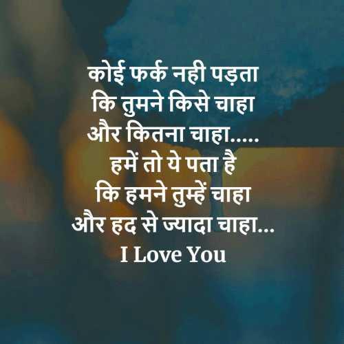 One Side Love इशक महबबत Whatsapp Status