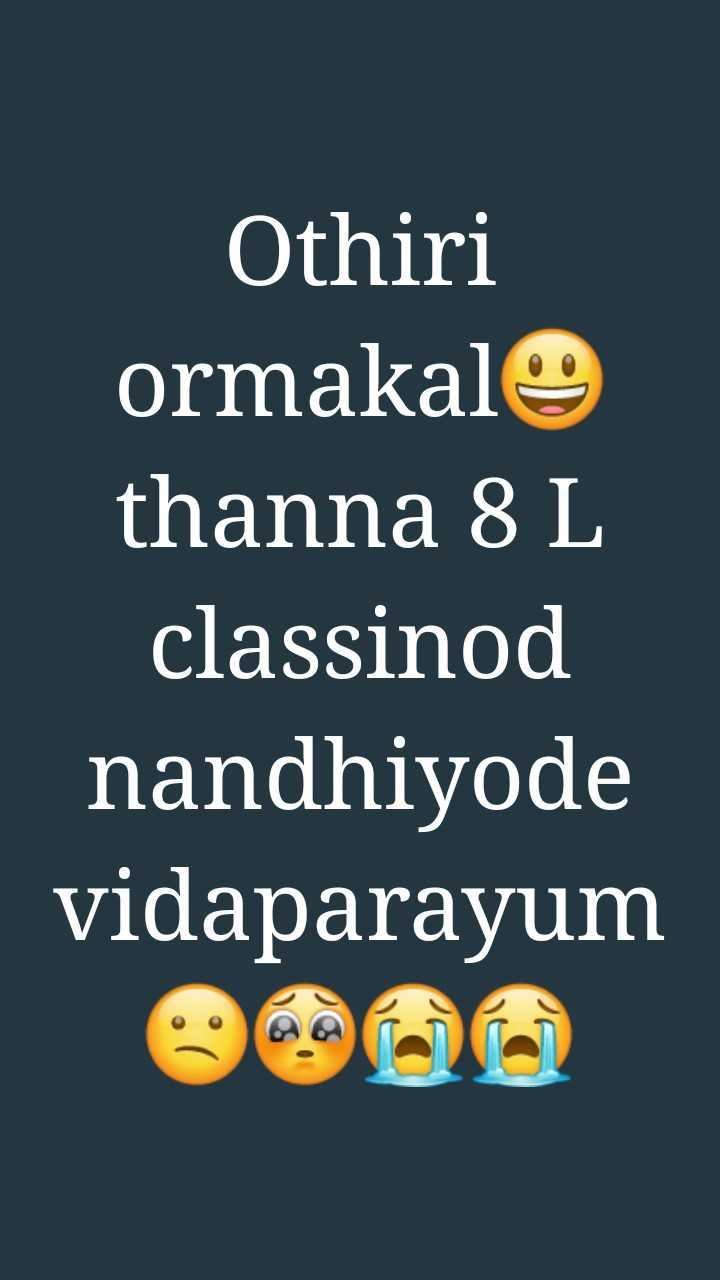 oormakal - Othiri ormakale thanna 8 L classinod nandhiyode vidaparayum - ShareChat
