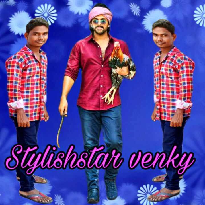 photo frames - Stylishstar venky - ShareChat