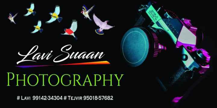 photography - AE . 1 - LIOL Savi Suaan PHOTOGRAPHY # Lavi 99142 - 34304 # TEJVIR 95018 - 57682 - ShareChat