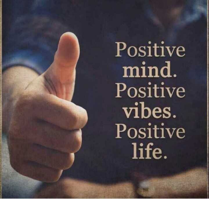 positive chinthakal - Positive mind . Positive vibes . Positive life . - ShareChat
