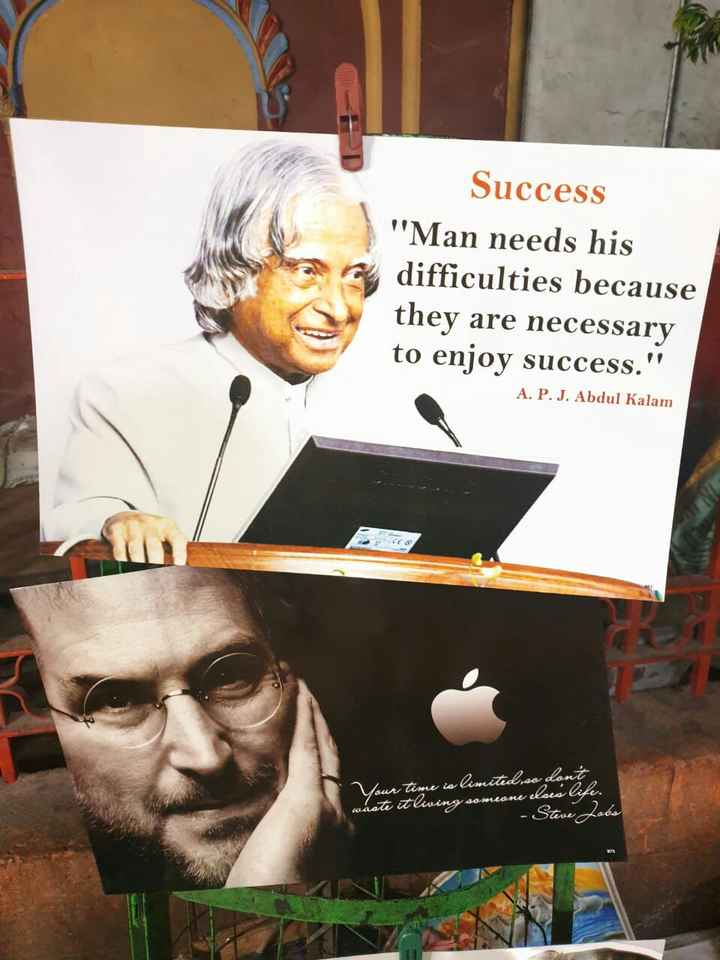 # positive mind🤗 - Success Man needs his difficulties because they are necessary to enjoy success . A . P . J . Abdul Kalam Your time is limited so dont waste it lining someone els - Steve Le - ShareChat