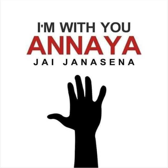 power of journalism - I ' M WITH YOU ANNAYA JAT JANASENA - ShareChat