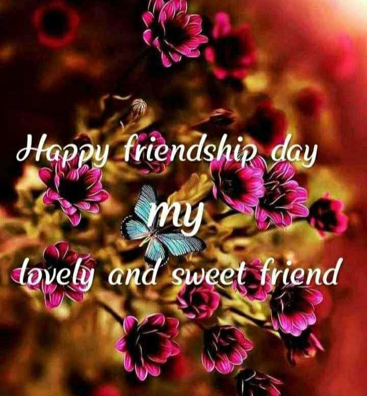 princess wish - Happy friendship day tovely and sweet friend - ShareChat