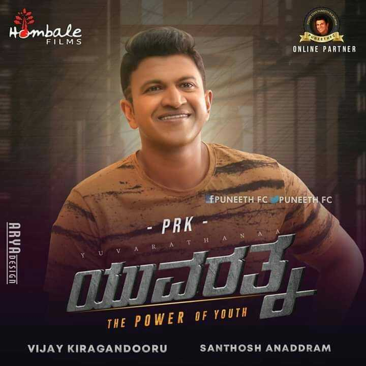 puneeth raj kumar - Hombale og ONLINE PARTNER fPUNEETH FC PUNEETH FC PRK Ν Α Α Η Τ Α Κ Α ARYADESIGN V Y U THE POWER OF YOUTH VIJAY KIRAGANDOORU SANTHOSH ANADDRAM - ShareChat
