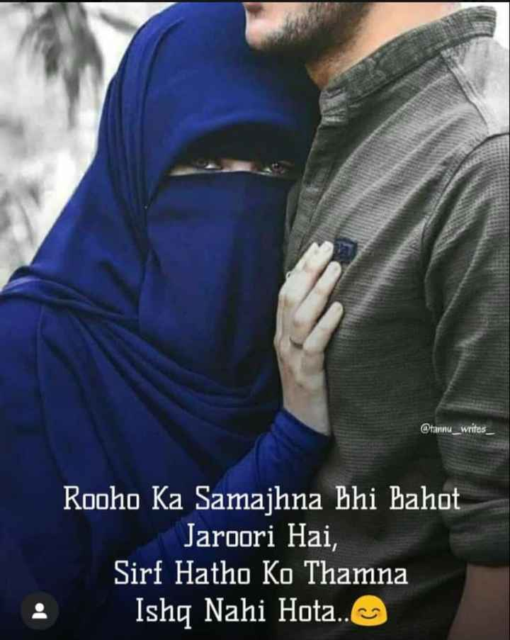 pyaar😍 ishq😚or mahhobat💝 - @ tannu _ writes Rooho Ka Samajhna Bhi Bahot Jaroori Hai , Sirf Hatho Ko Thamna Ishq Nahi Hota . . - ShareChat
