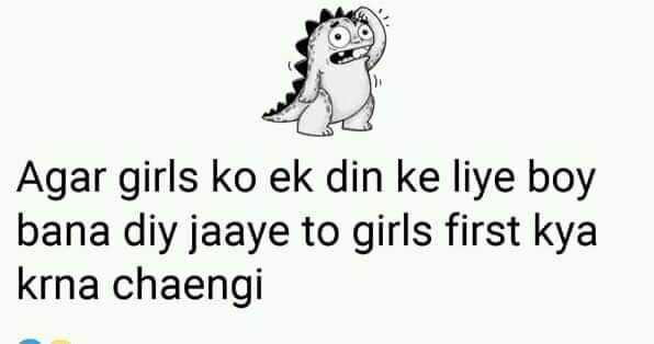 #questions - 1 Agar girls ko ek din ke liye boy bana diy jaaye to girls first kya krna chaengi - ShareChat
