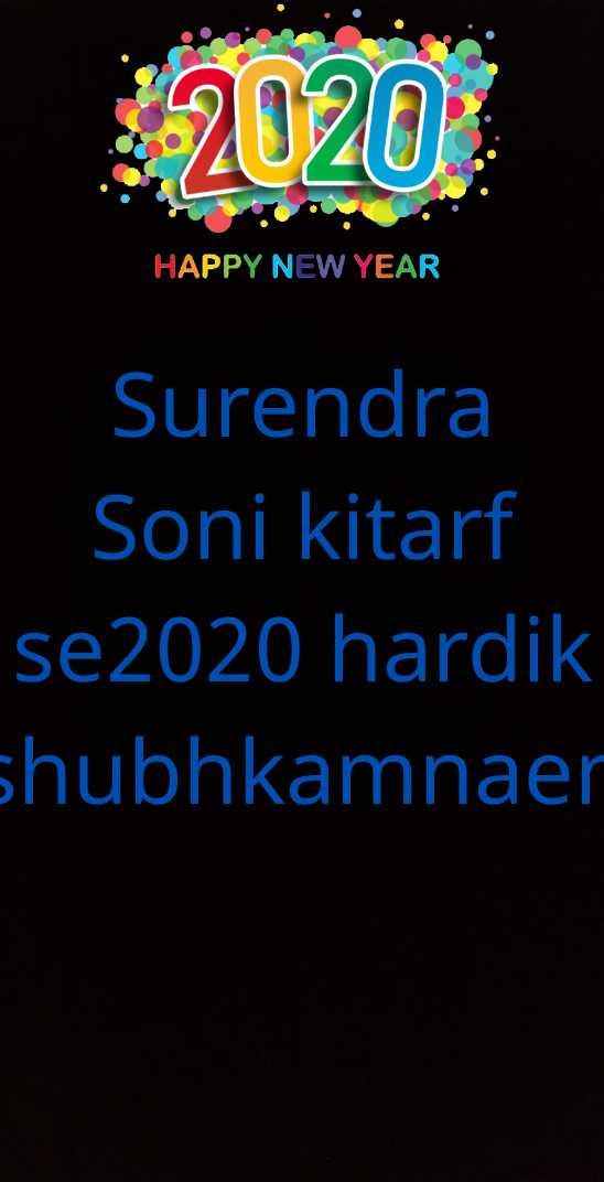 ram ji - 20202 HAPPY NEW YEAR Surendra Soni kitarf se2020 hardik shubhkamnaer - ShareChat
