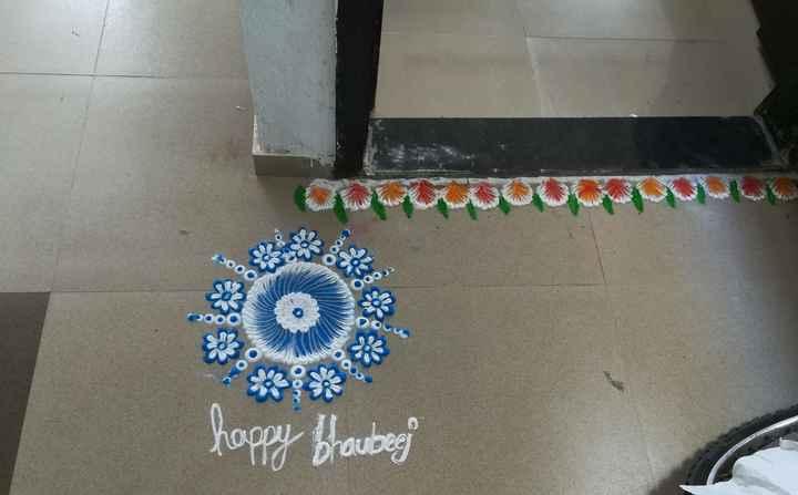 rangoli - بابا سانانانانانانانا اسما اساسا - happy bhaubego - ShareChat