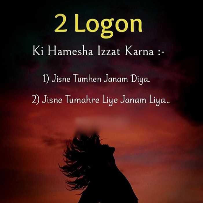 #respect - 2 Logon Ki Hamesha Izzat Karna : 1 ) Jisne Tumhen Janam Diya . 2 ) Jisne Tumahre Liye Janam Liya . . . - ShareChat