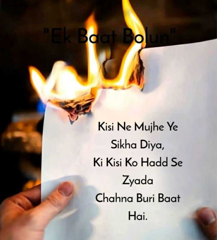 😢sad😢 - Ek Baat Bour Kisi Ne Mujhe Ye Sikha Diya , Ki Kisi Ko Hadd Se Zyada Chahna Buri Baat Hai . - ShareChat