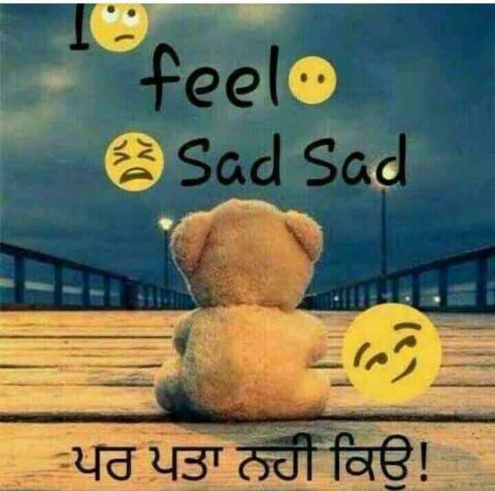 sad  sad  and  sad.... - feel Sad Sad ਪਰ ਪਤਾ ਨਹੀ ਕਿਉ ! - ShareChat