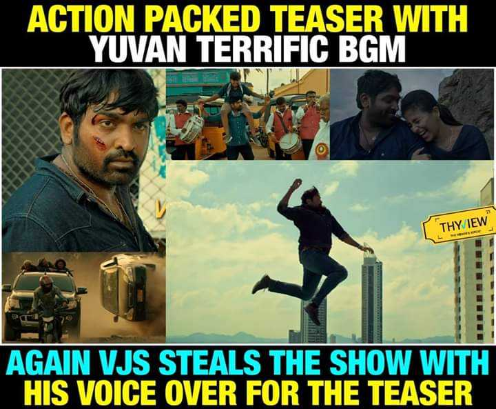 sc news - ACTION PACKED TEASER WITH YUVAN TERRIFIC BGM THY / IEW AGAIN VJS STEALS THE SHOW WITH HIS VOICE OVER FOR THE TEASER - ShareChat