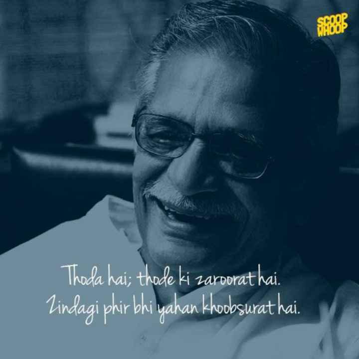 #shayari😊 - 1989 Thoda hai ; thode ki zaroorat hai . Zindagi phir bhi yahan khoobsurat hai . - ShareChat